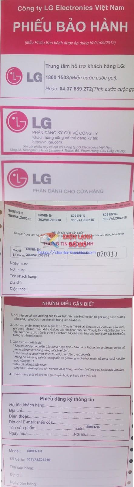phieu-bao-hanh-may-lanh-lg